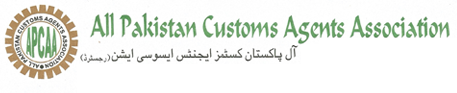All Pakistan Custom Agent Association